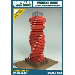 ZL:031 Wando Hang Lighthouse