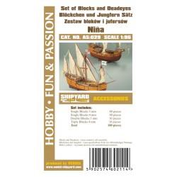 AS:029 Set of Blocks  for Nina